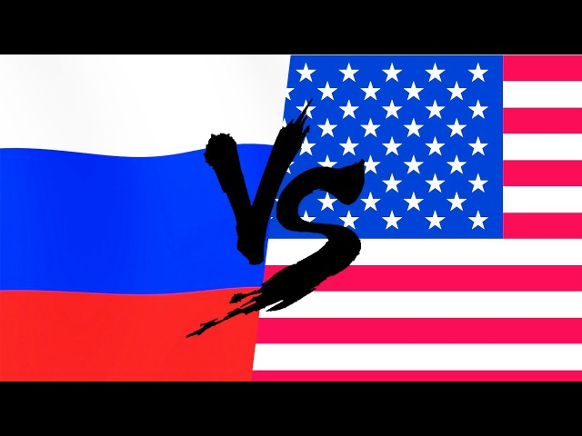 Россия VS США | Противостояние