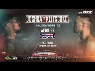 Эпическое промо видео боя Кличко - Джошуа