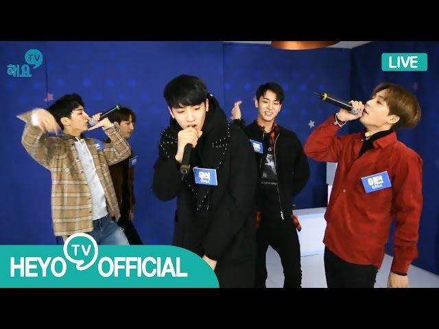 [해요TV] PENTAGON (펜타곤) - FANTASTIC BABY(빅뱅) 노래방 라이브
