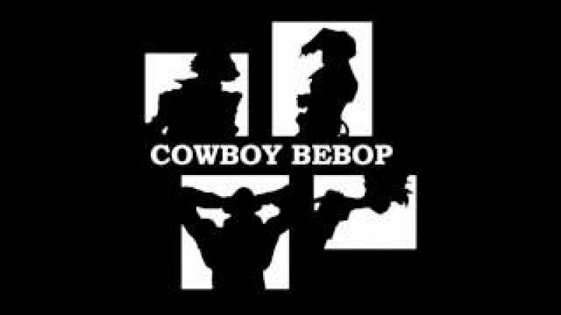 Best Of ~ Cowboy Bebop Soundtrack