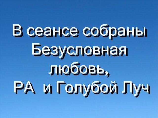 Поглаживание ауры и тройной оздоровительный сеанс, с повтором -Игорь Ткаченко