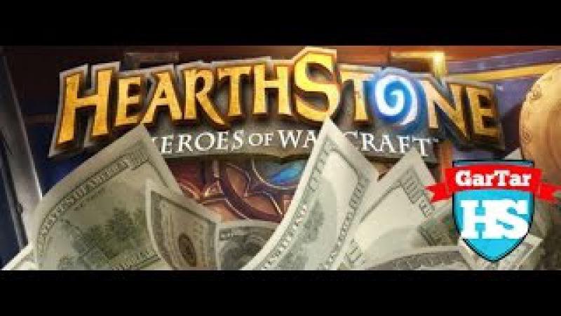 HearthStone - Донатить или нет? Как покупать через кошелек Battlenet. Открываю 46 паков.