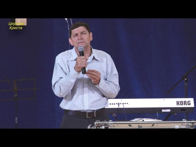 О плодах, о дарах и подделках 28-05-2017 Евгений Нефёдов Церковь Христа Краснодар