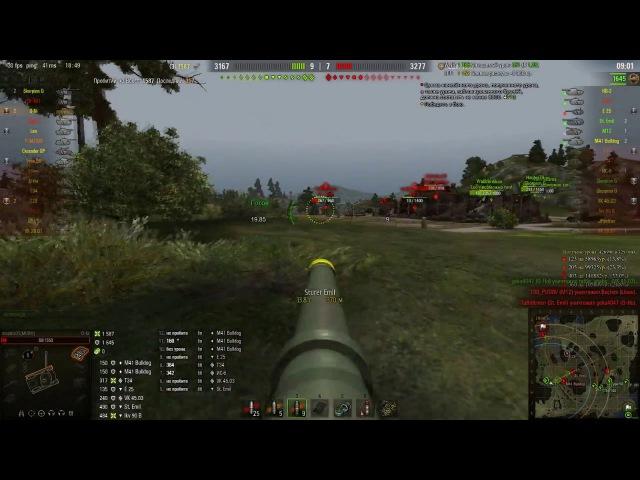 Покатушки во взводе Часть 7 World of tanks - Бои на ТТ