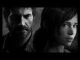 The Last of Us Концовка Rus