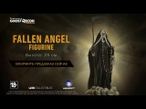 Tom Clancy's Ghost Recon Wildlands FALLEN ANGEL FIGURINE RU