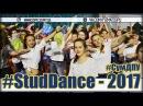 StudDance СумДПУ 12.04.2017