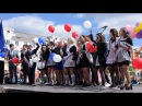 Песня выпускников школы №9 на Последнем звонке/ Новости Североуральска - nslovofo