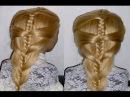 Коса рыбий хвост-Оригинальная Причёска с плетением для средних, длинных волос.П ...