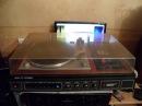 Электрофон Вега 117 стерео Бердский радиозавод