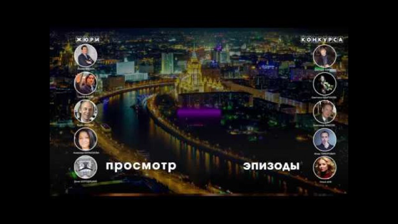 MoscowDance2016 на DVD диске заствка меню