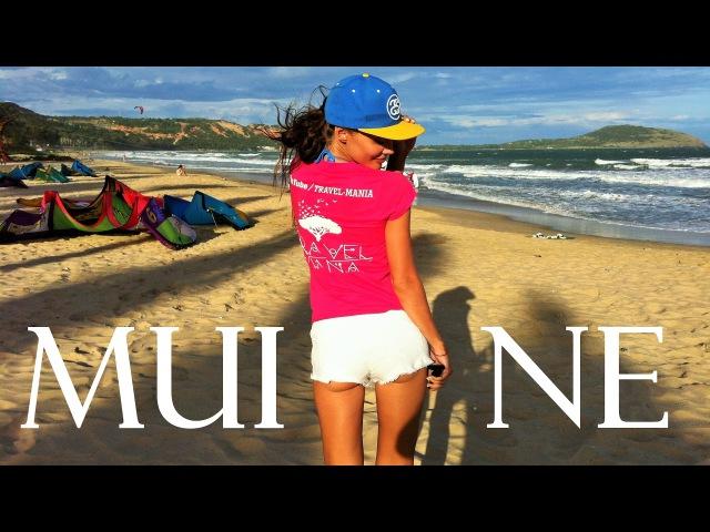 Муйне |Сказочный курорт Вьетнама | Нереальные белые дюны|Пляжная тусовка|Кайтинг|Mui Ne|Вьетнам 2017