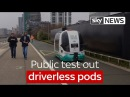 Public test out driverless pods