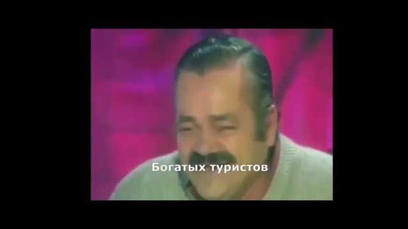 Испанский ресторатор Пино Кальво об украинском безвизе