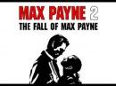 Max Payne 2 часть 2 Финал и Восточный фронт Крах Анненербе, часть 1