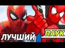 ЛУЧШАЯ ИГРА И МУЛЬТФИЛЬМ ПРО ЧЕЛОВЕКА-ПАУКА!?Marvel's Spider-Man (PS4) 2017 E3 Gameplay