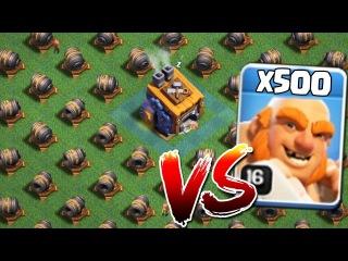 Clash of clans achievementscsv download youtube