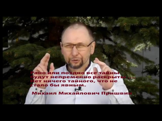 Тимур Gazi. Создание народов для воплощения, корректировки политических и религио...