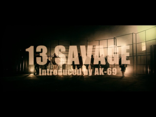THE RAMPAGE from EXILE TRIBE / 13 SAVAGE Introduced by AK-69 (Music Video)