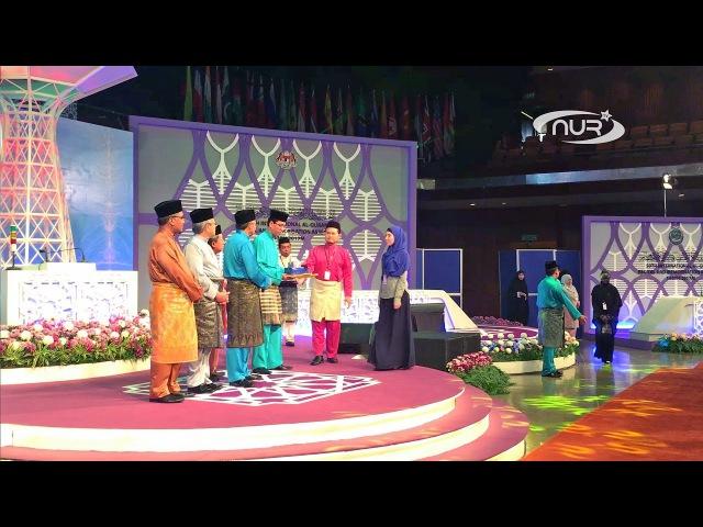 Хафиз Амина Дмитриенко на конкурсе Корана в Малайзии