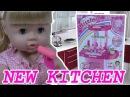 Обзор Кухни для девочек Готовим обед из плей до Play-Doh Kitchen suitcase , play set for girls