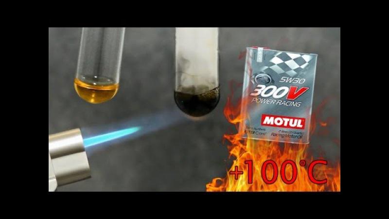 Motul 300V Power Racing 5W30 Jak czysty jest olej silnikowy? Test powyżej 100°C