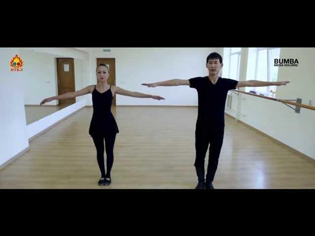 Видеуроки по калмыцким танцам. Урок 2. Чичрдг.