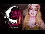 NYX Face Awards Top 5 - A Midsummer Night's Dream #faceawardsuk