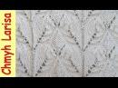 ▶️ АЖУР спицами для шарфа Красивые узоры спицами Вязание спицами для начинающих с Larisa Chmyh №36