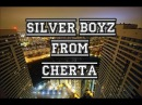 SILVER BOYZ FROM CHERTA OSHIBKI 100 GAMES MF