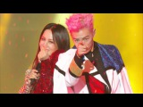 Uhm Jung Hwa TOP, Collab Stage 'D.I.S.C.O'