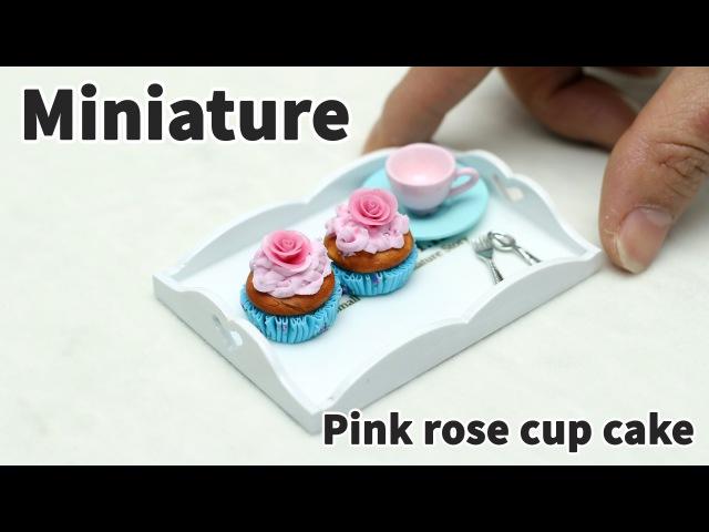 미니어쳐 핑크 로즈 컵케이크 - Miniature cup cake