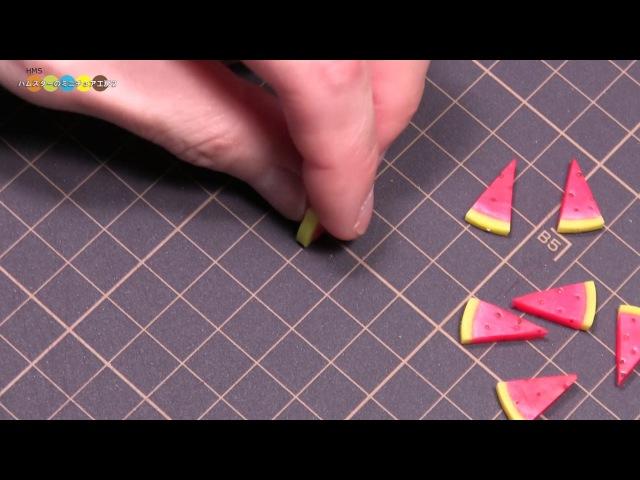 DIY Miniature Watermelon Ice Cream Bar (Fake food) ミニチュアスイカバー作り