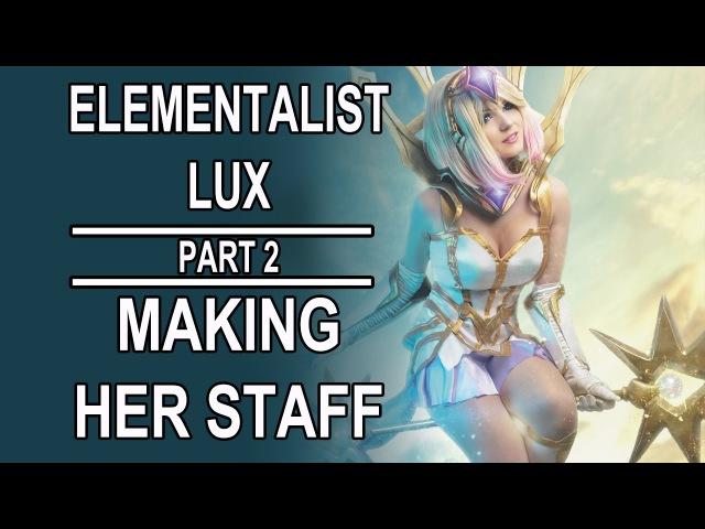 Elementalist Lux Staff [2/2 Part] - Props Corner Episode 11