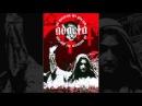 ADACTA Ad Maiorem Dei Gloriam 2006 full album