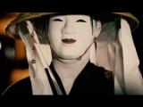 QUINTINO - BAWAH TANAH (Official Music Video)