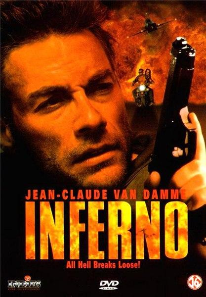 Инферно / Inferno (1999)