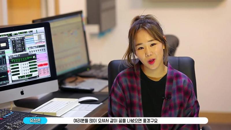 유성은 교수│실용음악예술계열│서울호서예술실용전문학교