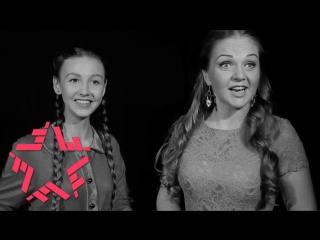 Песни о Великой Отечественной войне - Алена Рыпалева и Марина Девятова