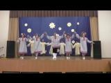 Ивана Купала - Танцевальный коллектив
