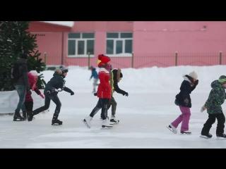 Массовое катание на коньках г Нефтеюганск