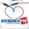Радио КузбассFM
