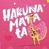 Hakuna Matata Donuts / Пончики СПБ