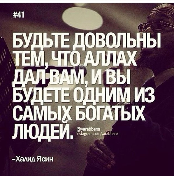 Фото №456244686 со страницы Аиды Салеевой