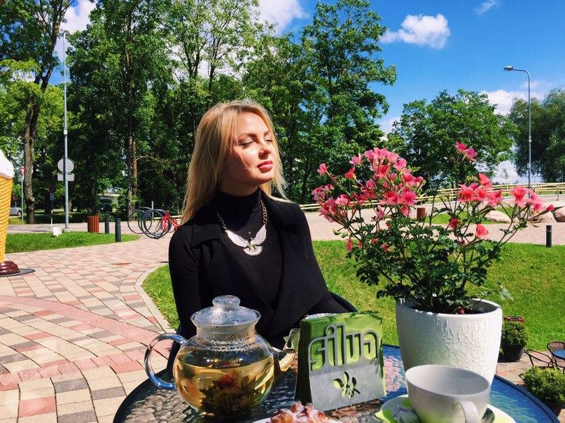 Вероника Люля | Jelgava
