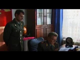Военный госпиталь / серия 6 из 8 / 2012