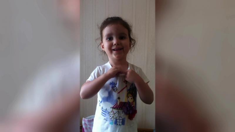 Александра Жуковская (3 года).