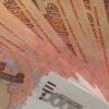 Деньги Кредит | Займ | Микрозайм| Вклады