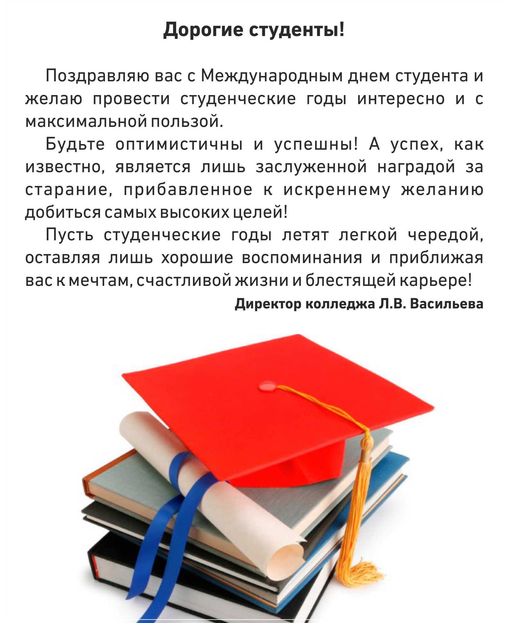 Победой, открытки студентам первокурсникам