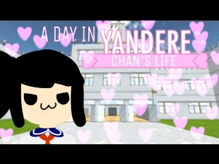 A Day in The Life of Yandere-Chan׃Part 1 ¦ Yandere Simulator Animation (Flipaclip)